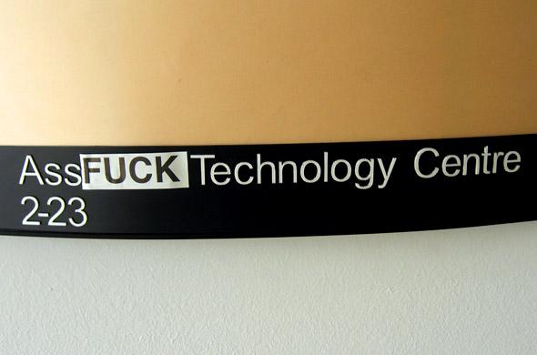 Technology-Centre
