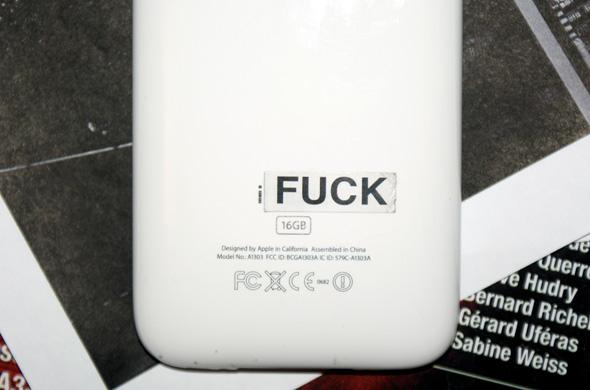 ifuck