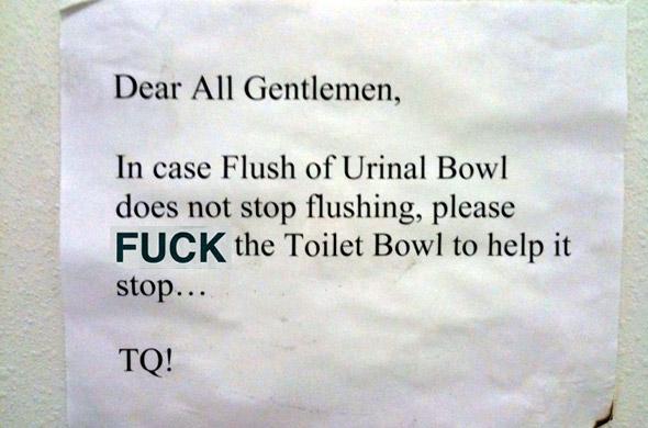 urinal-bowl