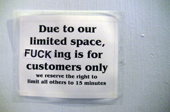 customers-only