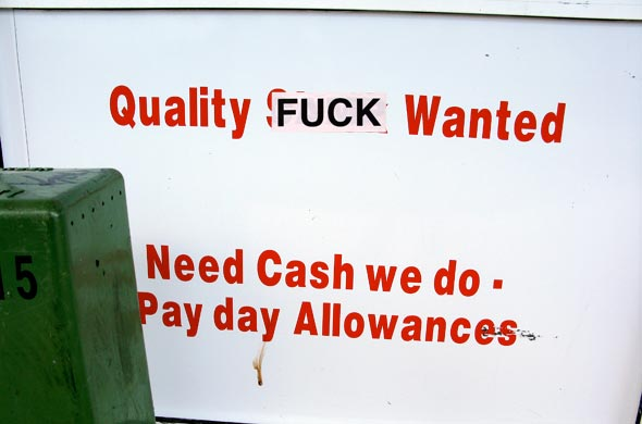 quality-fuck-wanted